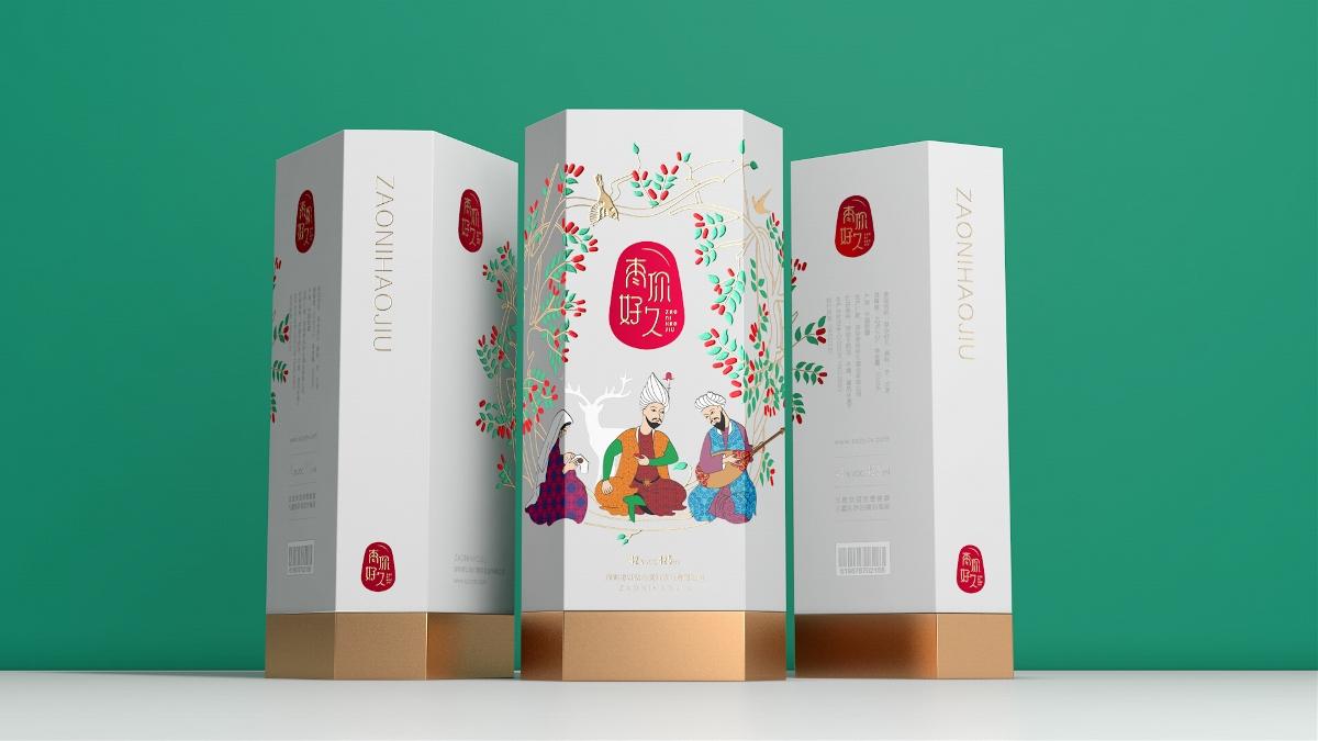 枣已动心健康大枣酒产品包装设计