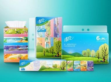 纸巾品牌包装设计