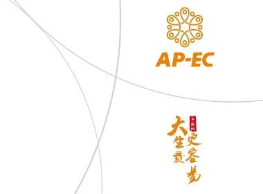 中农网画册