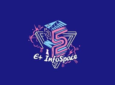 E+INFOSPAC密室逃脱品牌设计