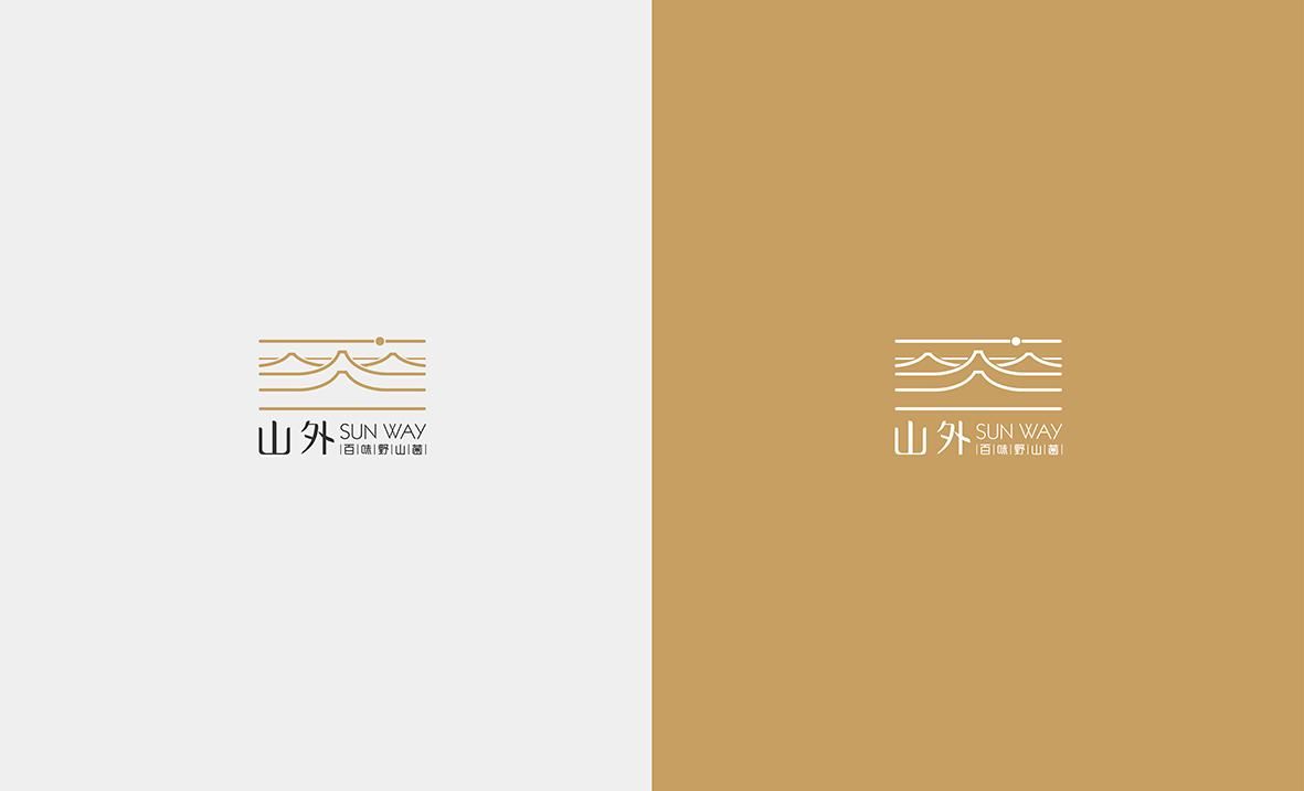 山外—高端餐厅品牌设计