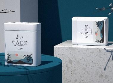 禾廷茶业logo及茶叶包装设计