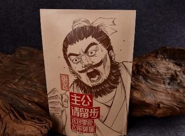 包装设计×豆干×特产×至美火麒麟
