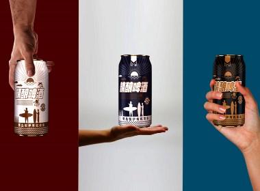 啤酒包装易拉罐饮料包装设计