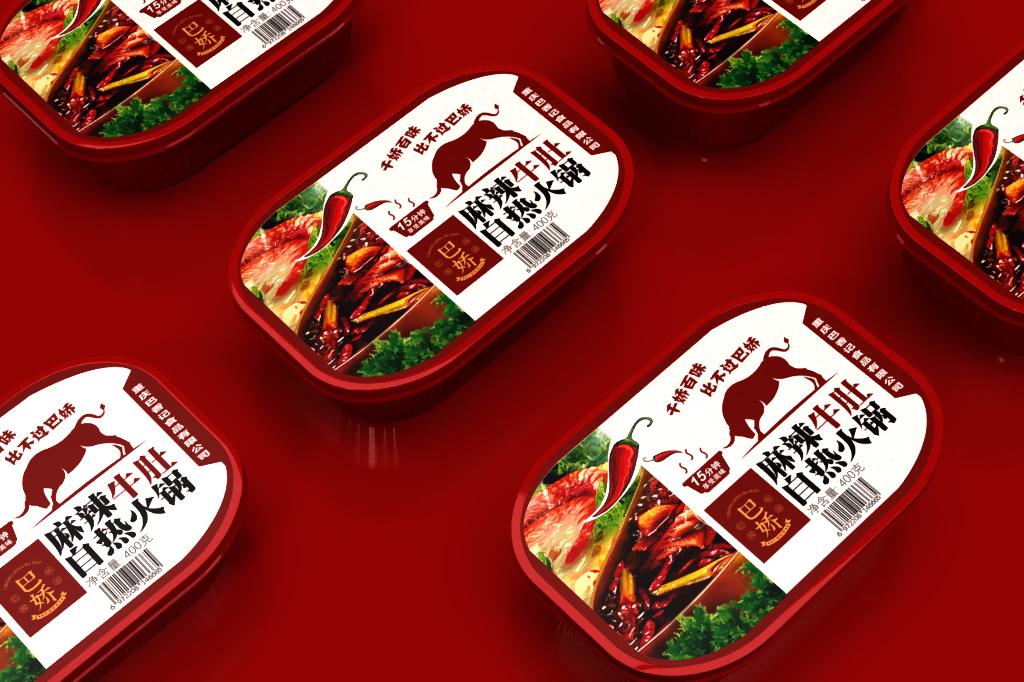 自热火锅包装牛肉牛肚蔬菜小火锅包装设计自热米饭