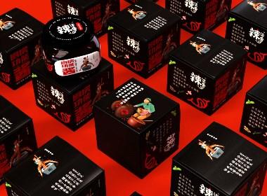 辣椒酱包装设计