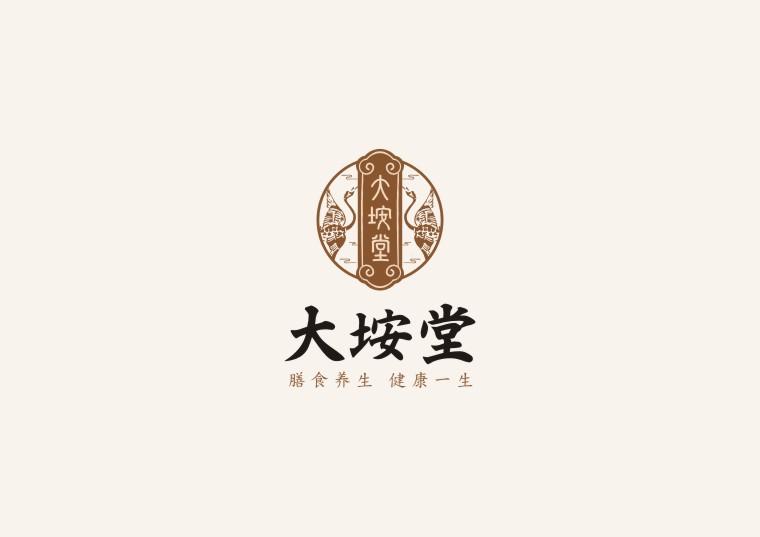 大垵堂中医养生馆品牌全案策划设计-品深设计