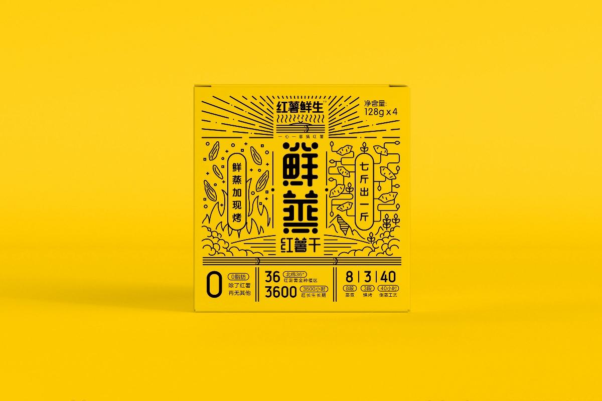 April作品「鲜蒸红薯干」包装设计