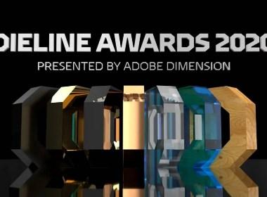 全球最大包裝設計獎 Dieline Awards 2020 |獲獎包裝設計作品精選 茶飲食品酒水類