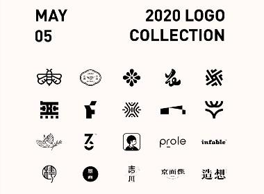 2020 logo选