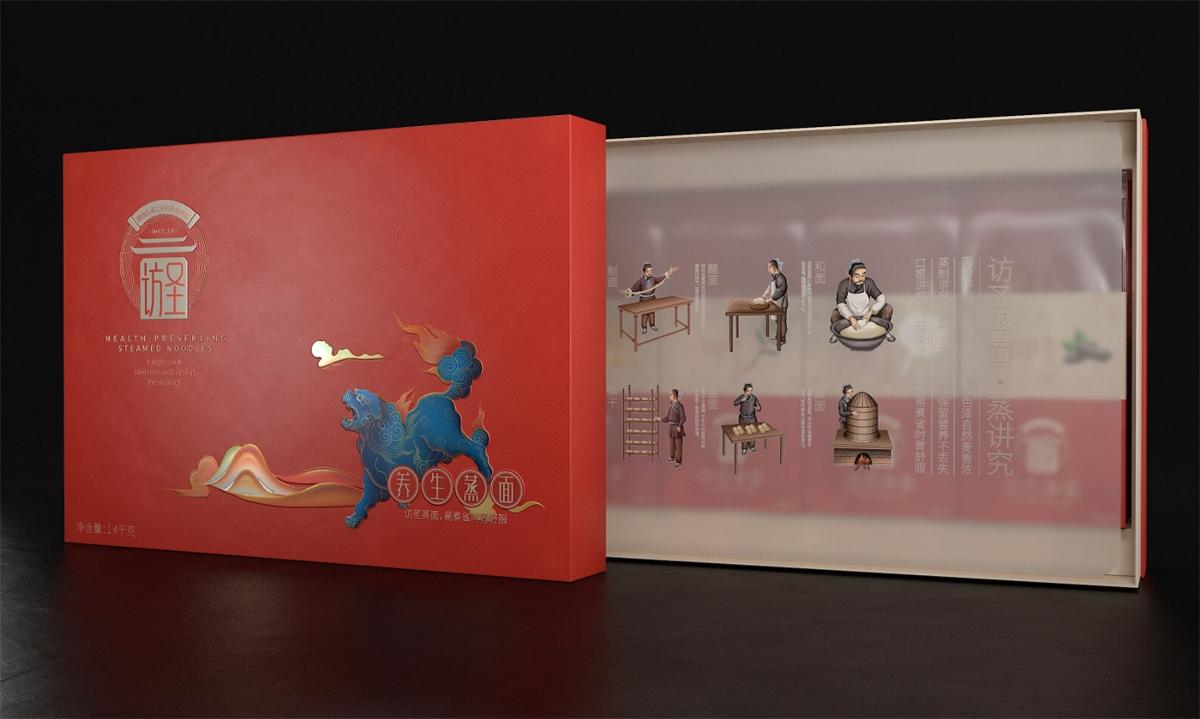 访圣蒸面—徐桂亮品牌设计