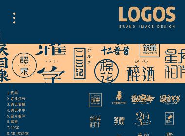 2020字标logo合集/字体设计/标志设计/LOGO/商标.