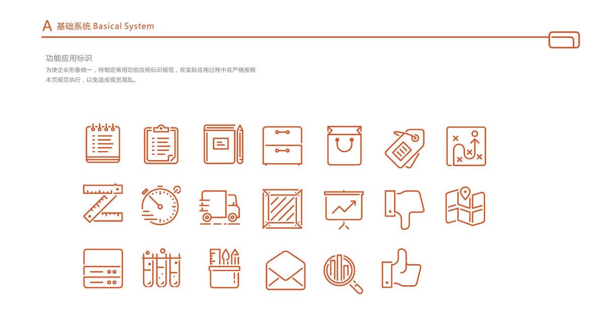 橱柜石英石、人造石台面产品品牌设计