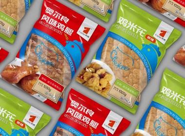 速食鸡肉包装设计-黑马奔腾设计