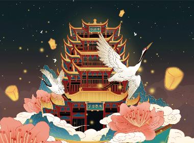 中国风插画【武汉重生,点燃希望】