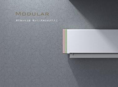 黑桃设计-Modular AC 模块化空调