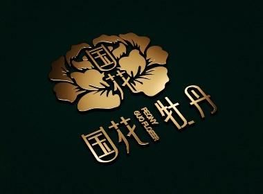 牡丹花品牌设计|牡丹花蕊茶品牌设计|牡丹设计|东德设计