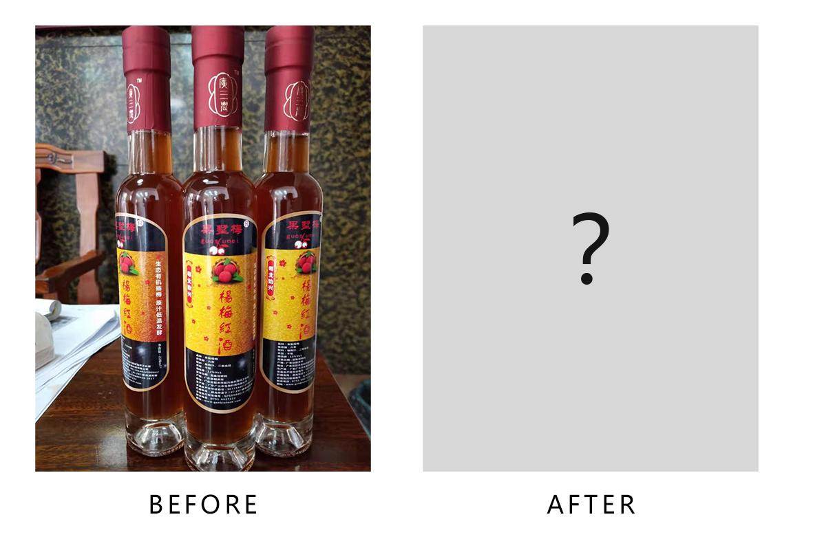 古一设计 X 原野农场 杨梅红酒酒标设计 杨梅酒包装设计案例