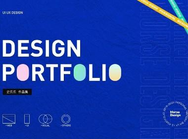 Morse design | 2020作品集,西安求职中…