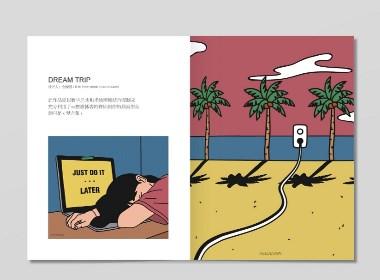 博客插画设计<梦之旅>2020