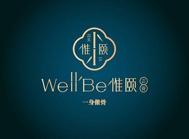 中国风化妆品品牌VI设计