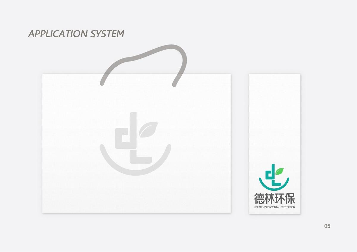 HEEDESIGN企业logo设计