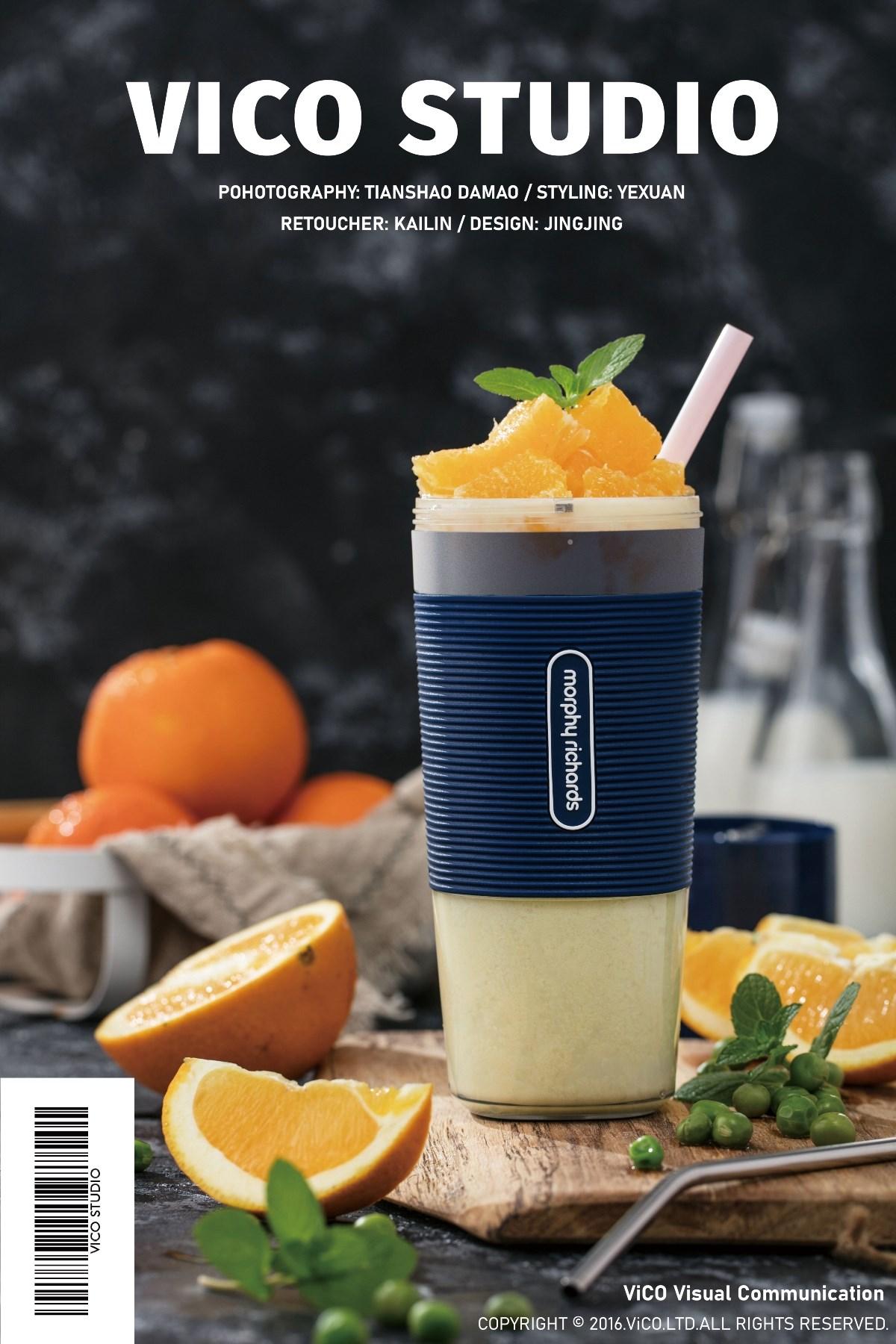 便携果汁杯 | 摩飞果汁杯 × ViCO视觉传媒