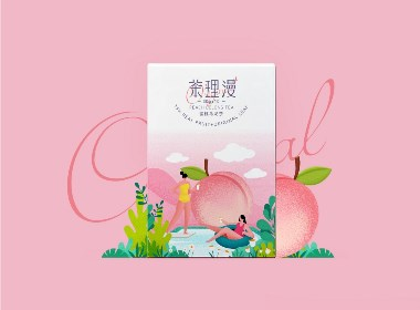 April作品「茶理漫」蜜桃烏龍茶包裝設計