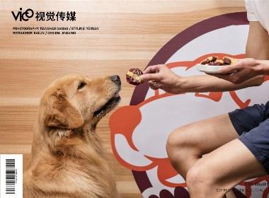 摩飞《零食新风尚》  COOKBOOK   ViCO视觉传媒