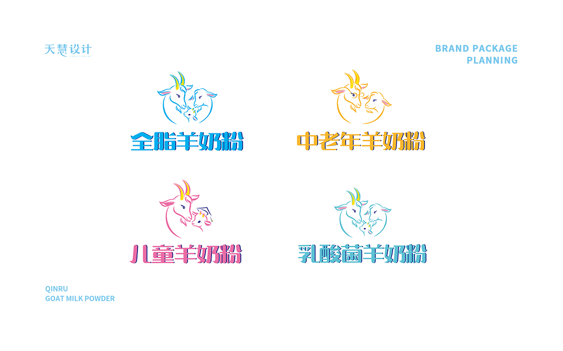 陕西秦乳羊奶粉包装设计
