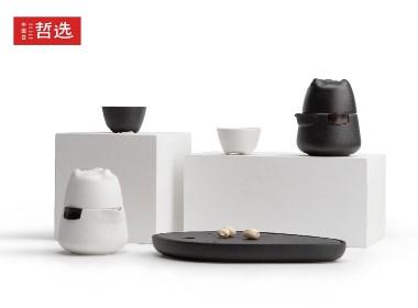【 中国白·哲选 】北极熊快客杯 便捷 陶瓷 家用 简约