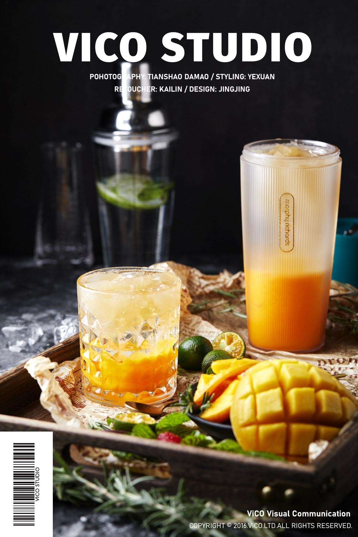 炫彩果汁派对   摩飞榨汁杯 × ViCO视觉传媒