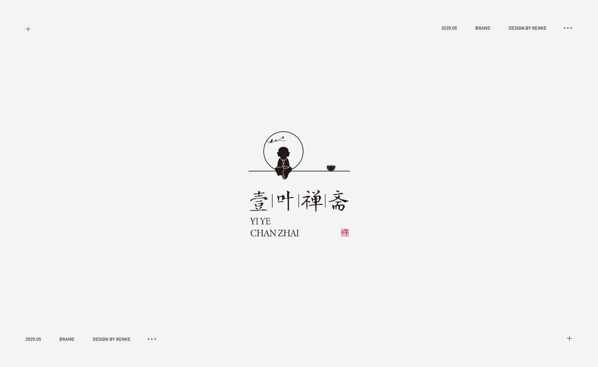 标志选集|2020.