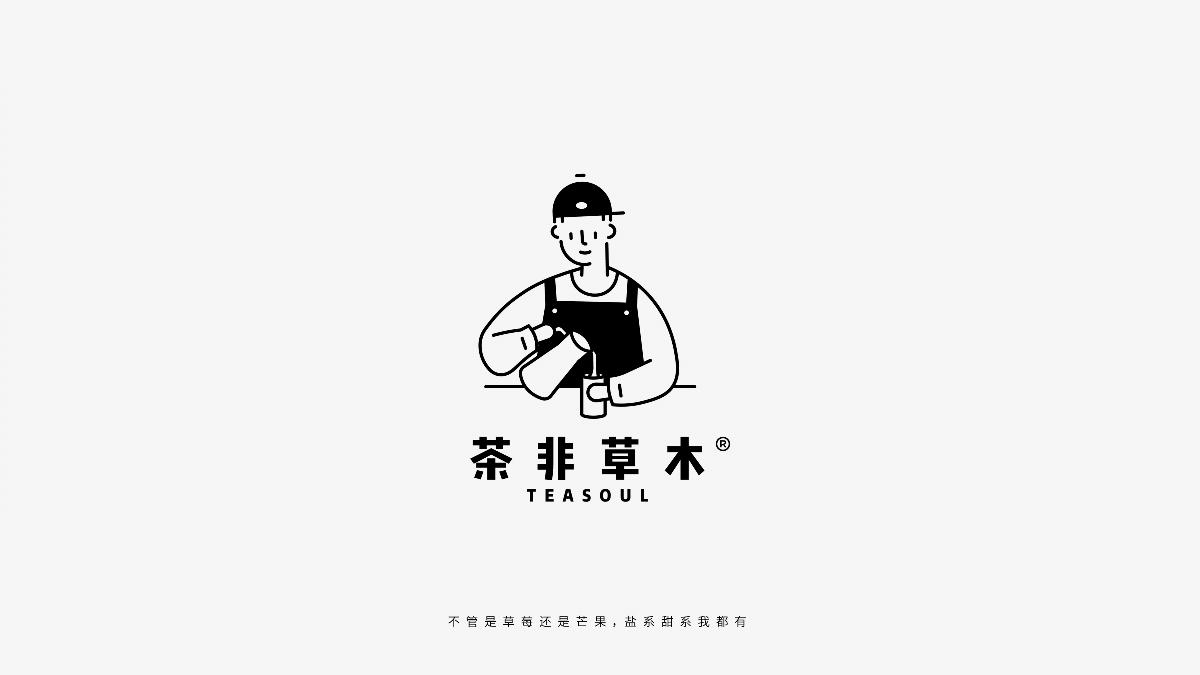"""""""茶非草木""""万物皆有灵"""