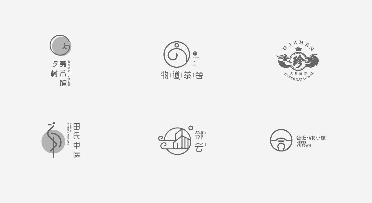 品牌标志设计合集