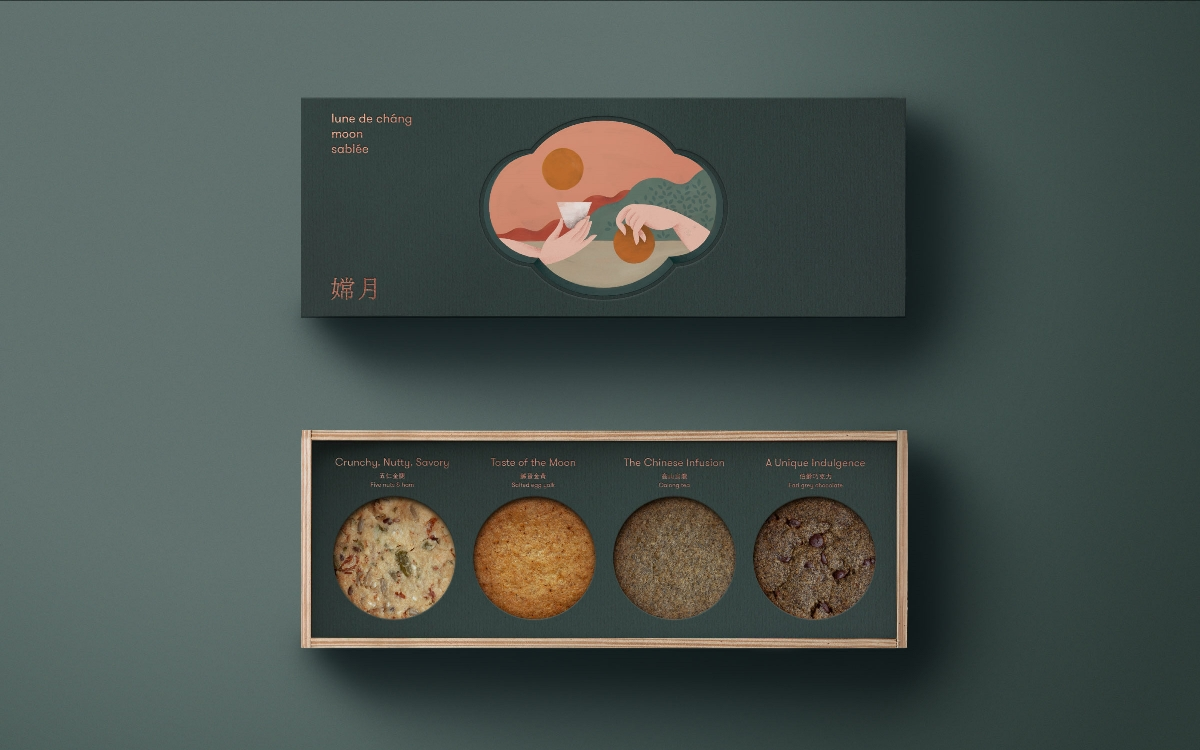 私人订制中秋礼盒包装设计