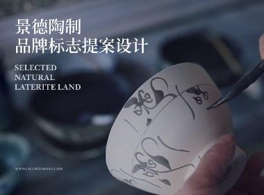 景德陶瓷(插画设计提案)