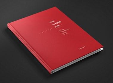 河南藝術攝影30年畫冊設計