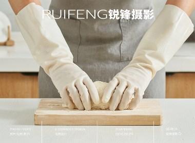 武汉产品静物摄影|硅胶手套摄影|静物拍摄|RUIFENG锐锋摄影工作室