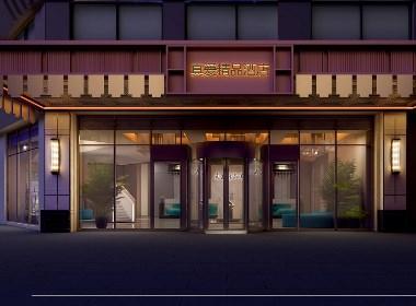 北京非设计 滕州真爱精品酒店