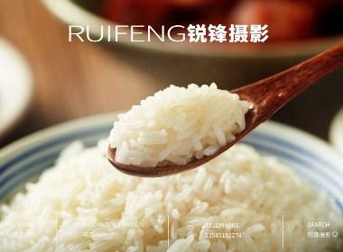 武汉产品静物摄影|大米摄影|五谷拍摄|RUIFENG锐锋摄影工作室