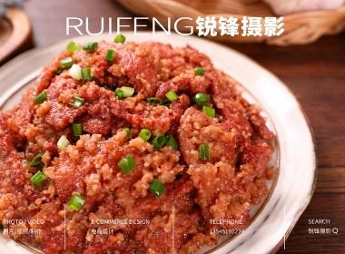 武汉美食静物摄影|粉蒸肉拍摄|菜品摄影|RUIFENG锐锋摄影工作室