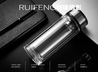 武汉产品摄影|静物保温杯摄影|水杯拍摄|RUIFENG锐锋摄影