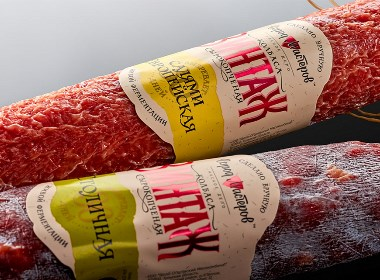 肉食者 無肉不歡 | 各種肉制品包裝設計 | 插畫 手繪 LOGO
