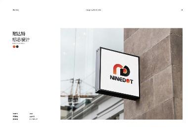 HEEDESIGN企业LOGO设计-<耐达特>
