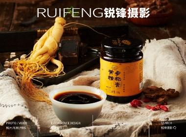 武汉产品拍摄|保健品摄影|药品拍摄|RUIFENG锐锋摄影