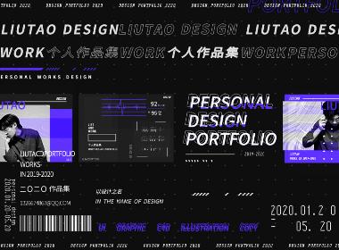 「 以设计为名  」2020 作品集