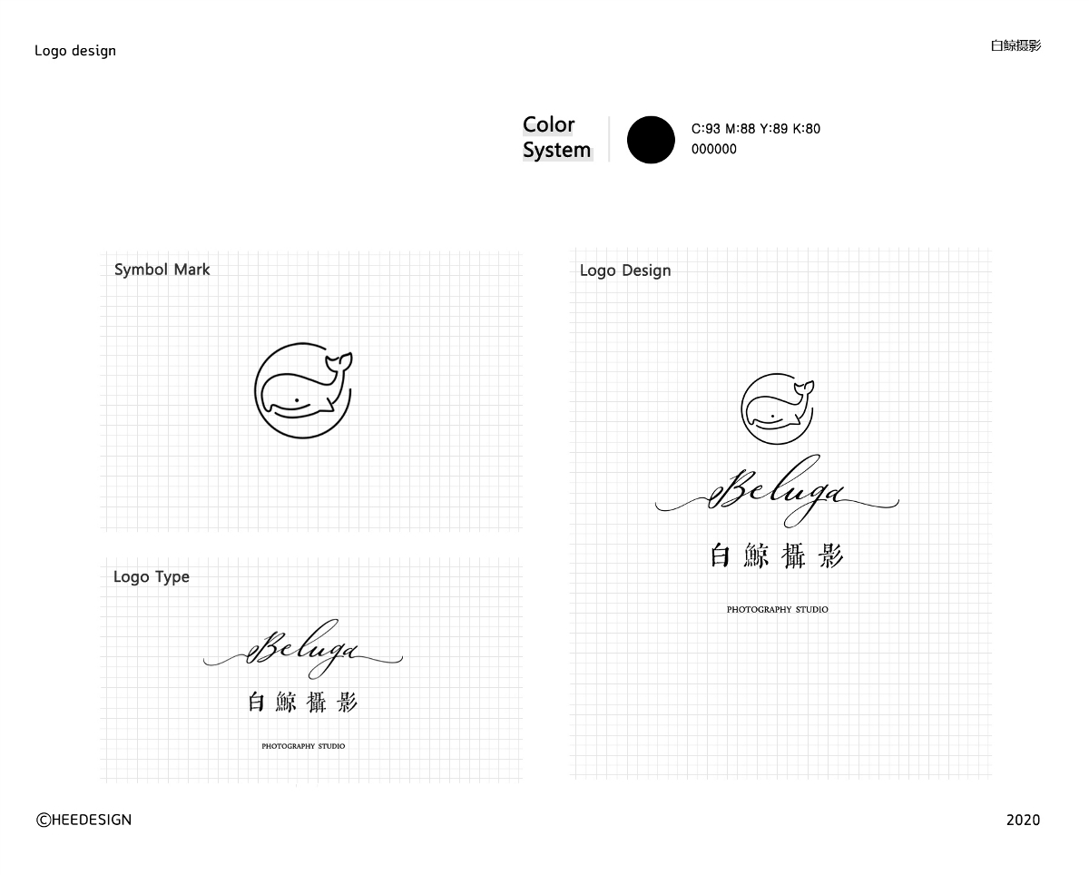 HEEDESIGN工作室LOGO设计-For.<白鲸摄影工作室>