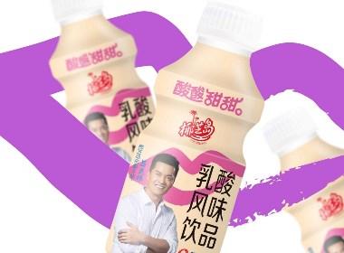 乳酸飲品包裝設計