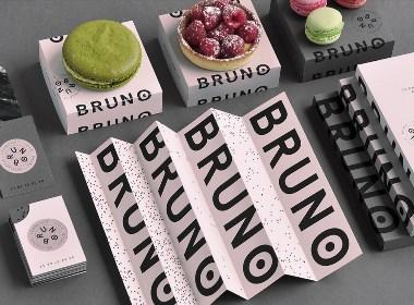 餐饮 美食 甜品 糕点 咖啡 饮品 品牌设计 | 包装 插画 手绘 LOGO 字体 设计
